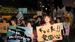 Image of protest. Photo by mshades at Flickr.